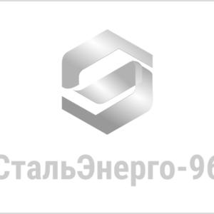 Сетка сварная оцинкованная, проволока ОК ГОСТ 3282-74 20х20х1 мм
